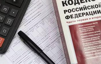Бухгалтерское обслуживание новой организации: с чего именно начать учет?