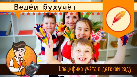 Радостные дети с испачканными краской руками.jpg
